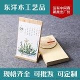 新款木质日历架底座 日历架底座 工艺木质品可定制