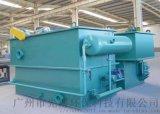佛山厂家直销YW技术溶气气浮机