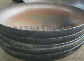 碳鋼封頭生產廠家產品齊全