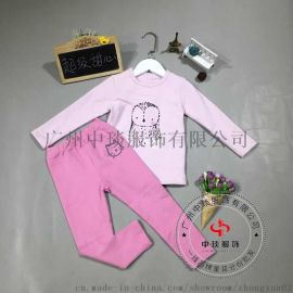 超级甜心秋款高档韩版男女童家居服纯棉套装儿童睡衣两件套