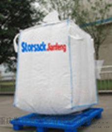 定制全新PP料抗紫外线(抗氧化)集装袋吨袋
