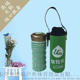 厂家定制潜水料登山玻璃杯套750ML**瓶套手提缩口保冷保温冰袋