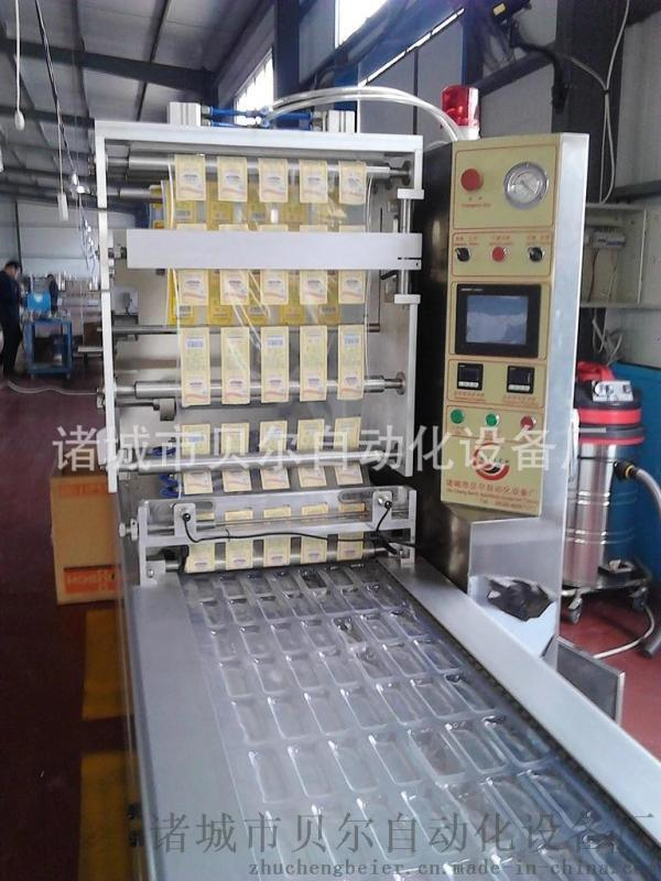 贝尔豆干真空包装机LZ-420  全自动包装机