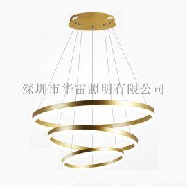 環形鋁材吊燈