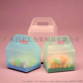 专业定做透明pp塑料包装盒 方形塑料盒制品 手机壳塑料盒现货批发