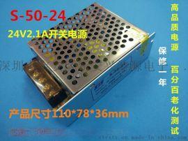 24V2A24V6A24V15A24V20A工业开关电源发光字护栏管电源工控变压器