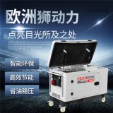 静音电启动5千瓦柴油发电机