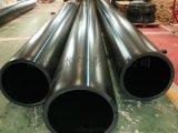 PE給水管壓力 綠色環保PE管材 廠家直銷