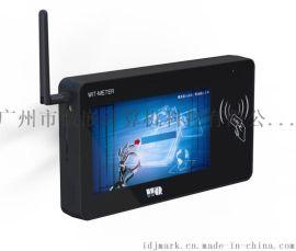 7寸RFID安卓工业平板电脑,触摸RFID