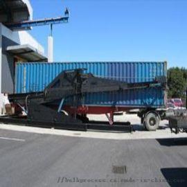 集装箱卸料平台,集装箱卸料系统