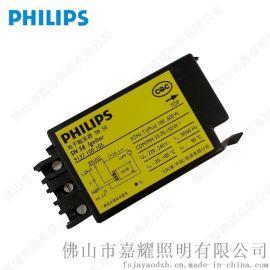 飛利浦電子觸發器SN58鈉燈觸發器
