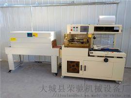 热收缩膜封切机热膜机L型包装机