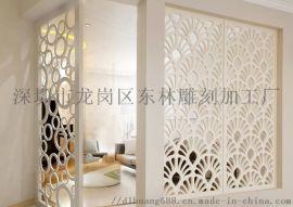广州专业定制时尚环保室内通花隔断雕花密度板镂空