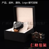 直销翻盖弹性PU皮手表盒 定制高档展示盒手表盒厂家