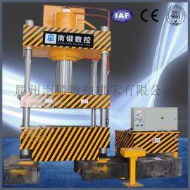 三梁四柱液压机不锈钢锅拉伸成型油压机