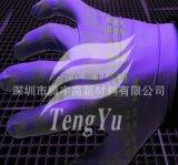 厂家研发智能传感油墨 电阻油墨 高电阻油墨808G