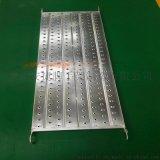 天津安捷生产 圆盘钢踏板 门架钢踏板 施工钢踏板