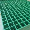 玻璃鋼污水溝踏步板 玻璃鋼格柵 走道板格柵強度高