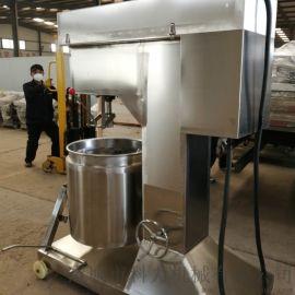 现货供应肉丸打浆机多功能果蔬打浆机1
