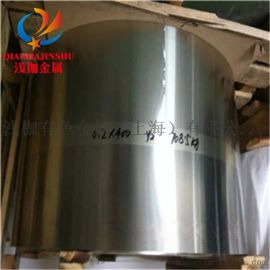 供应德国铜材CuNi9Sn2白铜板 铜合金材料