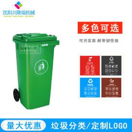 丹东垃圾桶厂家,挂车垃圾箱-沈阳兴隆瑞