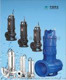WQ污水泵 纺织业污水处理污水泵 耐腐蚀污水泵