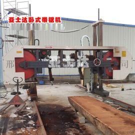 【亚士达】龙门锯床 卧式木工带锯机/锯台 源头厂家