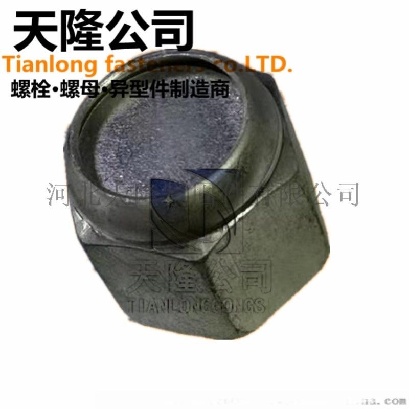 厂家直销扭力螺母矿用螺母