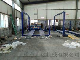 四柱举升机剪式举升机立体仓储维修汽车升降台杭州销售