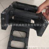 自动化生产线电缆拖链 线缆防护塑料拖链 穿线拖链