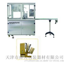 透明膜盒式三维包装机