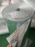 長輸低能耗反射層 廠房屋頂保溫隔熱材料