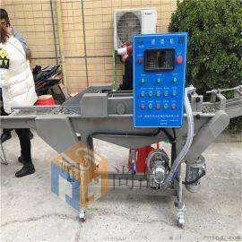 虾鱼排裹玉米片机 芝士面包片裹蛋液油炸机