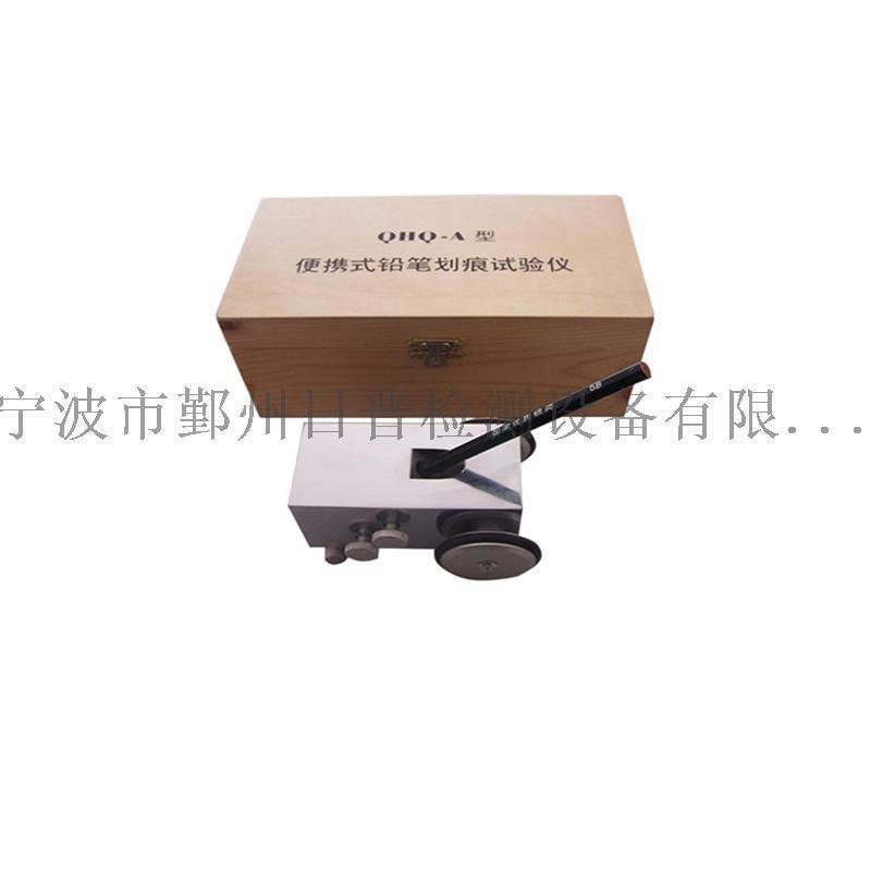 QHQ-A攜帶型鉛筆劃痕試驗儀/漆膜硬度計