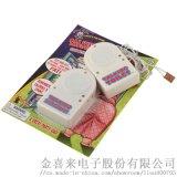 声控光控影控振动电子感应发声盒