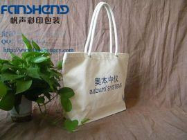 河南环保布艺包装  时尚帆布袋定制厂家订做