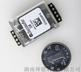 非分光红外二氧化碳传感器S8-0053