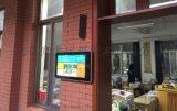 壁挂式平板电脑【8寸工业平板电脑】定制工控电脑产品