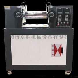 卓胜ZS-401C-120 开炼机 捏炼机 炼塑机 炼胶机 混炼机