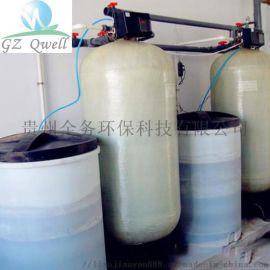 太阳能空气能软水设备,贵州10吨每小时软化水装置