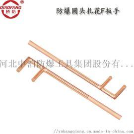 桥防176防爆铍青铜F扳手30*200mm