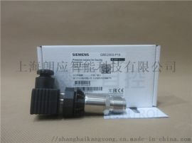 西门子 液体气体压力传感器 QBE2103-P16