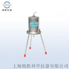 YG-1000型圓筒式過濾器不銹鋼材質1000ml