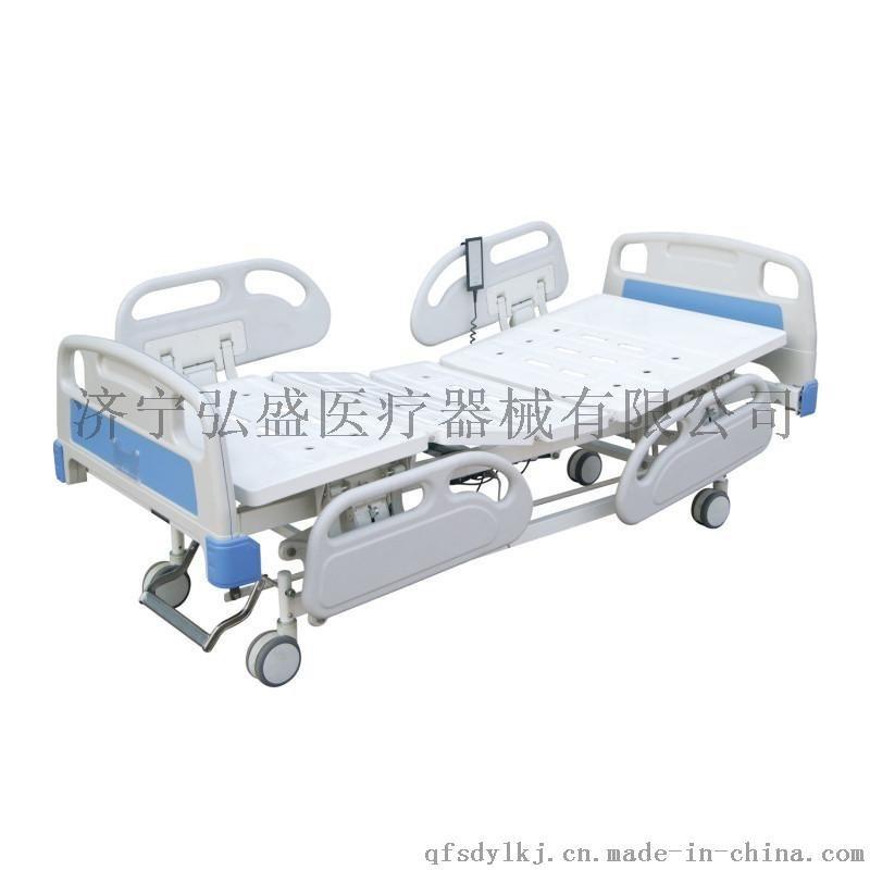 三电动护理床A2,弘盛三电动护理床