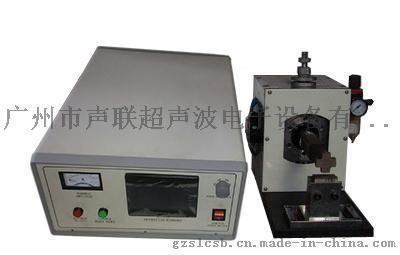 电缆屏蔽层铝箔、铝片、铝带超声波焊接机