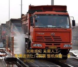 柳州哪里有卖工地洗车机、多少钱