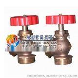 水位液位计黄铜考克 透明亚克力有机玻璃管 水箱锅炉配件