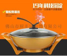 正品先邦韓式多功能電熱鍋電炒鍋電火鍋元寶鍋黃金鍋