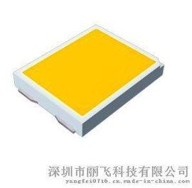 厂家直销超高亮 高压2835白光灯珠 9V 30-37lm 高亮度 高显指