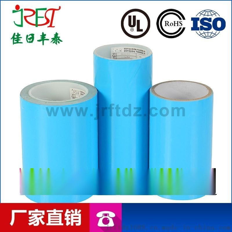 led导热双面胶蓝色 隔热双面胶 耐高温绝缘散热双面胶